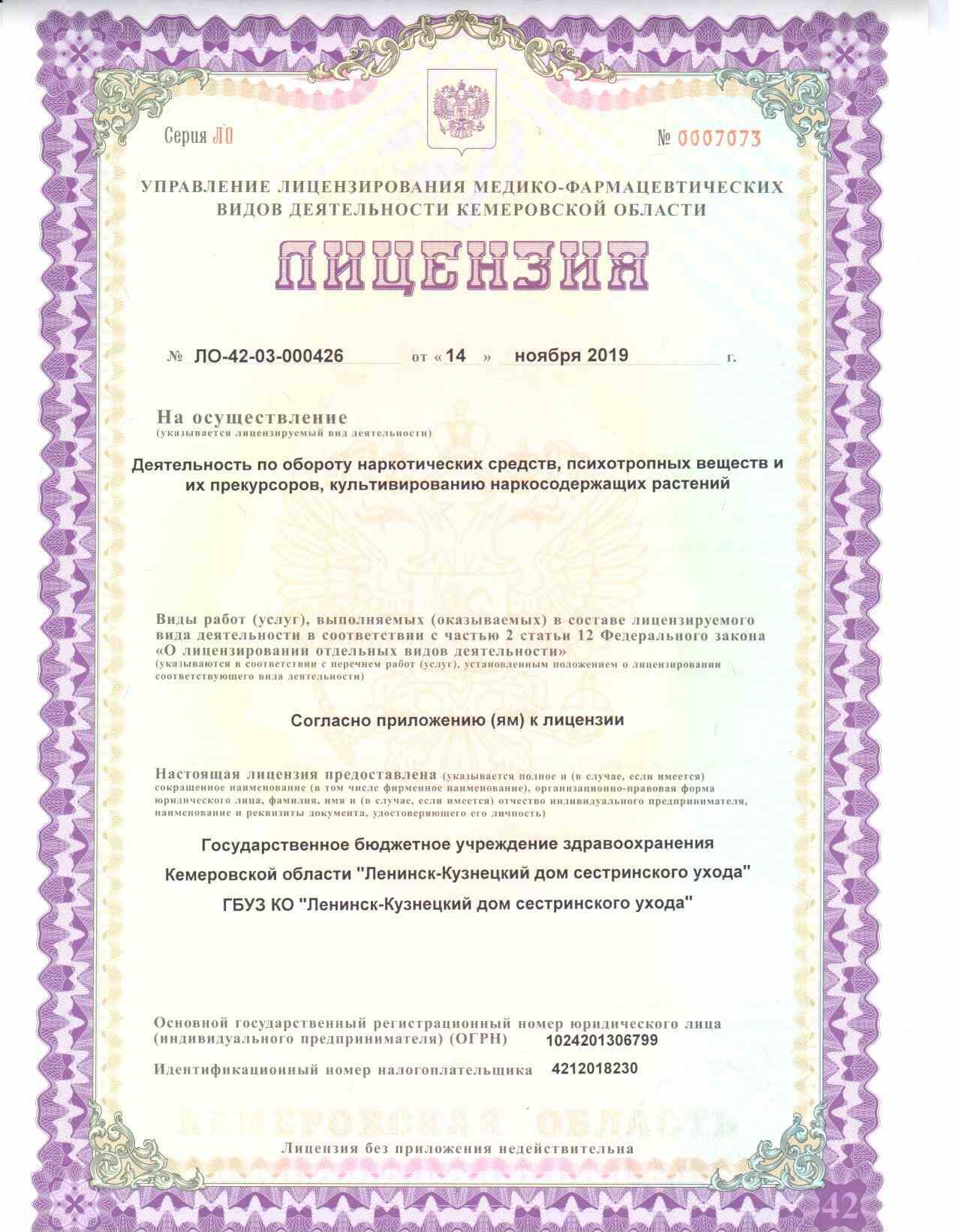 05_listovka_vakcinaciya_Страница_2